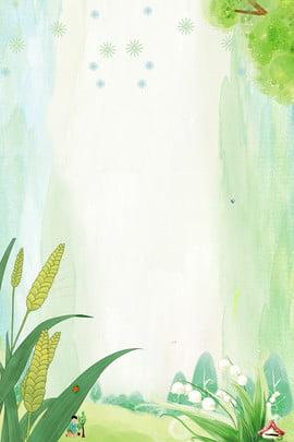 緑色の背景テンプレート シンプルなスタイル 手描きスタイル 文学 ソーラー用語 小さな暑さ 夏 漫画 花の背景 シンプルなスタイル 手描きスタイル 文学 背景画像