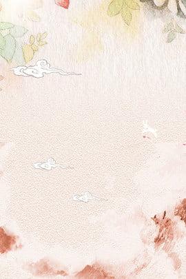 ポスターの背景テンプレート シンプルなスタイル 手描きスタイル 文学 ソーラー用語 小さな暑さ 夏 漫画 花の背景 ポスターの背景テンプレート シンプルなスタイル 手描きスタイル 背景画像