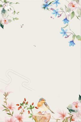 花の背景のテンプレート シンプルなスタイル 手描きスタイル 文学 ソーラー用語 小さな暑さ 夏 漫画 花の背景 シンプルなスタイル 手描きスタイル 文学 背景画像