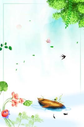 夏ポスターポスター シンプルなスタイル 手描きスタイル 文学 ソーラー用語 小さな暑さ 夏 ロータス 緑の葉 夏ポスターポスター シンプルなスタイル 手描きスタイル 背景画像