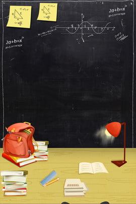 風手描き夏夏休み講習会 シンプルなスタイル 手描きスタイル 夏 サマークラス トレーニングコース 本 英語の数 シンプルなスタイル 手描きスタイル 夏 背景画像