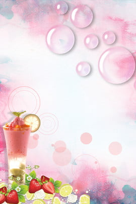 bubble font 3 132 hd cool wallpaper photos for free on 5315