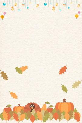 minimalism thanksgiving maple leaf turkey , Warm, Simple, Illustration Background image