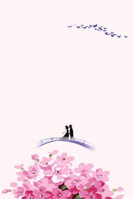 シンプルなスタイルの七夕バレンタインデーcowherd weaver poster シンプルなスタイル バレンタインデー 臆病者とウィーバー 橋 カササギ 愛してる ロマンチックな ポスター , シンプルなスタイル, バレンタインデー, 臆病者とウィーバー 背景画像