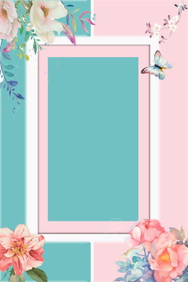सरल शैली शादी का निमंत्रण फूल पोस्टर सरल शैली शादी का , निमंत्रण, फूल, तितली पृष्ठभूमि छवि
