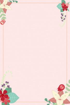 極簡花朵邊框素材背景 極簡 簡約 清新 文藝 花朵 邊框 邊框背景 植物 葉子 手繪 , 極簡花朵邊框素材背景, 極簡, 簡約 背景圖片