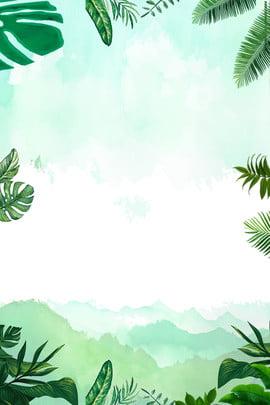簡約大氣創意背景 簡約背景 大氣背景 綠色 綠色背景 樹葉 樹葉背景 綠色漸變背景 開心 , 簡約背景, 大氣背景, 綠色 背景圖片