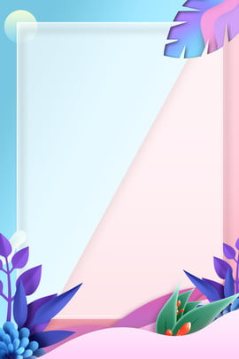花の背景のポスター ミニマルな背景 新鮮な文学スタイル 文学的背景 花の背景 花 背景ポスター , 花の背景のポスター, ミニマルな背景, 新鮮な文学スタイル 背景画像