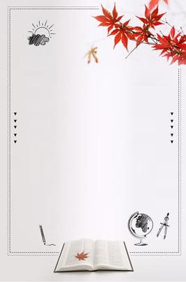 सरल साहित्यिक शुरुआती सीज़न पृष्ठभूमि न्यूनतम पृष्ठभूमि साहित्यिक प्रशंसक खुलने , कलम, छोटा, सरल साहित्यिक शुरुआती सीज़न पृष्ठभूमि पृष्ठभूमि छवि