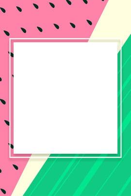 수박 추상 만화 현대 배경 현대 초록 단순한 수박 칸반 만화 테마 홍보 포스터 배경 , 수박 추상 만화 현대 배경, 홍보, 포스터 배경 이미지