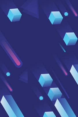 立體3D現代藍色背景 現代 卡通 立體 抽象 圖形 商務 科技 未來 主題 宣傳 海報 背景 立體3D現代藍色背景 現代 卡通背景圖庫