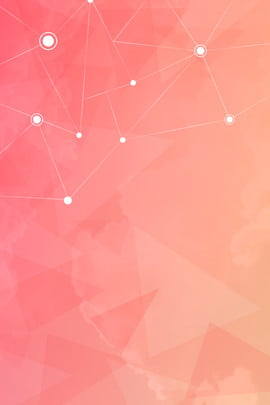 現代の星の抽象的なピンク , 格子、プロパガンダ、テーマ、ポスター、モダン、スター、要約、ピンク 背景画像