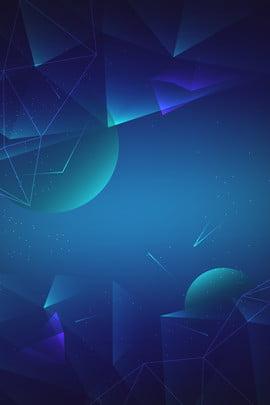Tối trừu tượng không gian ba chiều nền Hiện đại Công nghệ Tối Không Truyền Trang Phích Hình Nền
