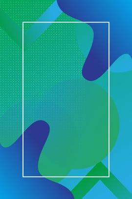 현대 최소한의 추상 그라데이션 그래픽 배경 현대화 단순한 초록 기울기 그래픽 배경 포토 프레임 융합 , 현대 최소한의 추상 그라데이션 그래픽 배경, 현대화, 단순한 배경 이미지