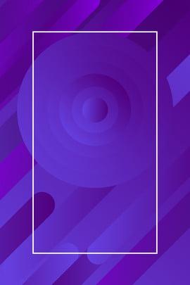 현대 미니멀리스트 추상 혁신 구체 서클 어두운 배경 현대화 단순한 초록 혁신 구체 서클 어둠 배경 , 현대 미니멀리스트 추상 혁신 구체 서클 어두운 배경, 현대화, 단순한 배경 이미지