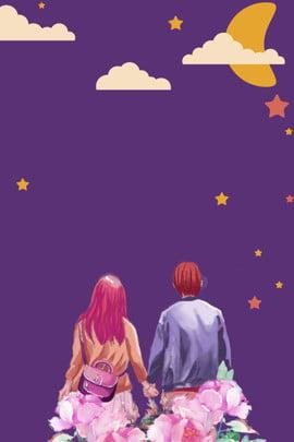 漫画風、スターフェスティバル、シンプルな風景 月 星 少年 少女 漫画 文学 単純な バックグラウンド , 漫画風、スターフェスティバル、シンプルな風景, 月, 星 背景画像