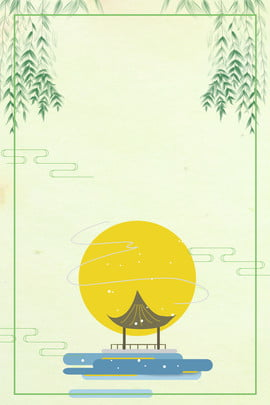 Green Background Creative Hình Nền