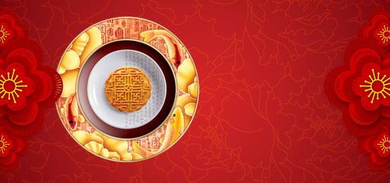 festival pertengahan musim sejuk red banner gaya cina merah festival pertengahan musim, Luruh, Happy, Festival imej latar belakang