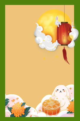 中秋節イラスト漫画手描きポスターの背景 中秋節 文学 月 玉うさぎ ランタン 湘雲 手描き イラスト フードポスター バックグラウンド , 中秋節, 文学, 月 背景画像