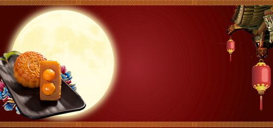 Праздник середины осени литературный китайский стиль простой баннер Праздник середины осени Праздник, искусство, Китайский, осени Фоновый рисунок