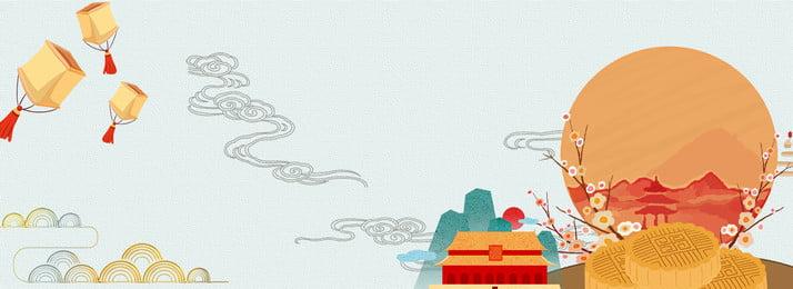 中秋節ムーンケーキポスターの背景 中秋節 ムーンケーキポスター 中秋節 月 Kongming Lantern 中華風 湘雲 中秋節 ムーンケーキポスター 中秋節 背景画像