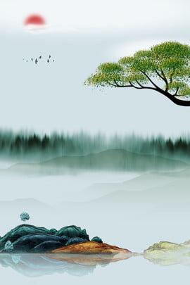 莫蘭迪中國風水墨海報 莫蘭迪 高級灰 簡約 中國風 大氣 水墨 山水 太陽 , 莫蘭迪, 高級灰, 簡約 背景圖片