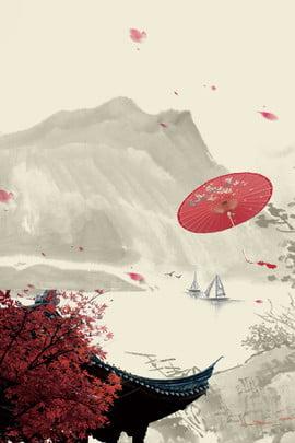 莫蘭迪中國風海報 莫蘭迪 高級灰 簡約 中國風 大氣 水墨 屋簷 傘 花瓣 楓樹 , 莫蘭迪, 高級灰, 簡約 背景圖片