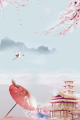 莫蘭迪古建築中國風海報 莫蘭迪 高級灰 簡約 中國風 大氣 傘 梅花 遠山 , 莫蘭迪, 高級灰, 簡約 背景圖片