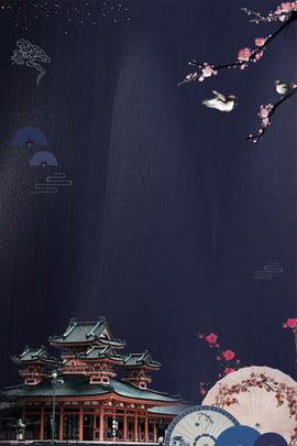 莫蘭迪古建築海報 莫蘭迪 簡約 高端 大氣 傘 扇子 古建築 中國風 花朵 , 莫蘭迪古建築海報, 莫蘭迪, 簡約 背景圖片