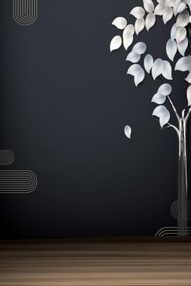 모란 디 심플 분위기 포스터 모란 디 단순한 하이 엔드 분위기 단순한 나뭇잎 나무 , 모란, 바닥, 복고풍 배경 이미지