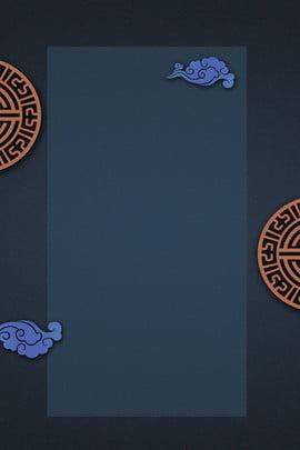 莫蘭迪中國風祥雲簡約海報 莫蘭迪 簡約 高端 大氣 中國風 祥雲 中國風元素 , 莫蘭迪中國風祥雲簡約海報, 莫蘭迪, 簡約 背景圖片