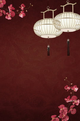 莫蘭迪復古燈籠花朵海報 莫蘭迪 簡約 高端 大氣 燈籠 花朵 復古 中國風 , 莫蘭迪復古燈籠花朵海報, 莫蘭迪, 簡約 背景圖片