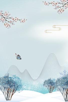 莫蘭迪雪景遠山蝴蝶梅花海報 莫蘭迪 簡約 高端 大氣 中國風 雪地 雪景 遠山 梅花 蝴蝶 , 莫蘭迪雪景遠山蝴蝶梅花海報, 莫蘭迪, 簡約 背景圖片