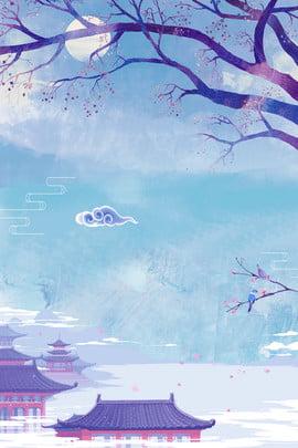 morandi kiến trúc cổ magpie cloud poster morandi Đơn giản cao cấp khí , Giản, Cao, Trúc Ảnh nền