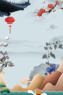 莫蘭迪中國風屋簷燈籠花朵山海報 莫蘭迪 簡約 高端 大氣 中國風 屋簷 花朵 燈籠 山石 蝴蝶 雲 , 莫蘭迪中國風屋簷燈籠花朵山海報, 莫蘭迪, 簡約 背景圖片