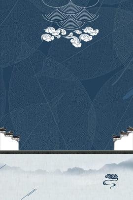 모란 디 고전 건축 xiangyun 포스터 모란 디 단순한 하이 엔드 분위기 중국 , 모란 디 고전 건축 Xiangyun 포스터, 스타일, 고전적 배경 이미지