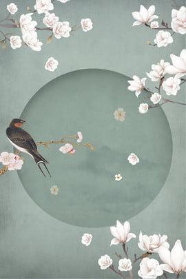 morandi plum hoa magpie poster morandi Đơn giản văn học khí , Morandi, Đơn, Quyển Ảnh nền