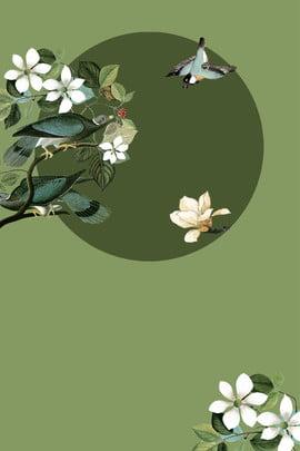 morandi áp phích đơn giản morandi Đơn giản văn học phong , Quốc, Khí, Cách Ảnh nền
