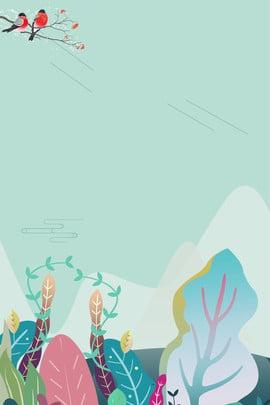 morandi far mountain leaf magpie poster morandi Đơn giản văn học tươi cao , Morandi, Đơn, Sẻ Ảnh nền