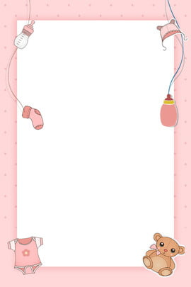 mother and baby bear pink hat simple and fresh , Poster Background, Plane Background, Pink Bottle Background image