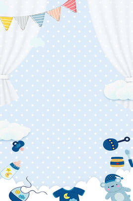mother and baby blue fresh banner , Wave Point, Ad, Polka Dot Background Background image