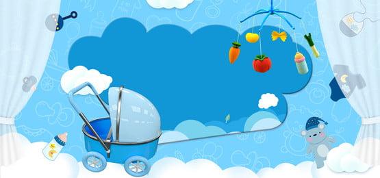 नया नीला ताजा कार्टून प्यारा बैनर पर माँ और बच्चे माँ और बच्चा नीला ताज़ा कार्टून सुंदर ट्रॉली बादल, नया नीला ताजा कार्टून प्यारा बैनर पर माँ और बच्चे, और, बच्चा पृष्ठभूमि छवि