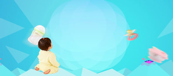 母嬰藍色可愛寶寶banner海報背景 母嬰 藍色 可愛 寶寶 banner 海報 背景 母嬰 藍色 可愛 寶寶 banner 海報 背景, 母嬰, 藍色, 可愛 背景圖片