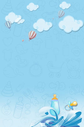 mother and baby blue sky and white clouds poster background helium balloon , Bottle, Toy Background, Psd Layering Background image