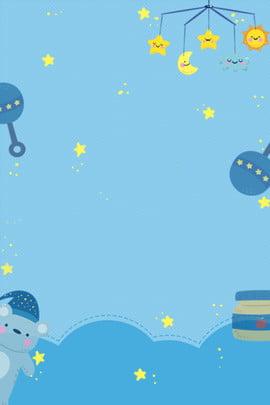 माँ और बच्चे खिलौना सरल ताजा पोस्टर पृष्ठभूमि सितारों माँ और बच्चा गुड़िया सितारा सरल , पृष्ठभूमि, विमान, की पृष्ठभूमि छवि
