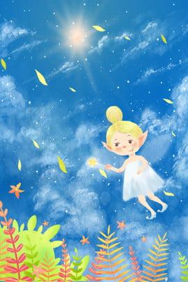 poster sản phẩm dành cho bà mẹ và trẻ em dream elf mẹ và bé Đồ , Cho, Mơ, Yêu Ảnh nền