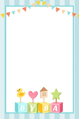 mother and baby letter blue stripes simple , Poster Background, Plane Background, Psd Layering Background image