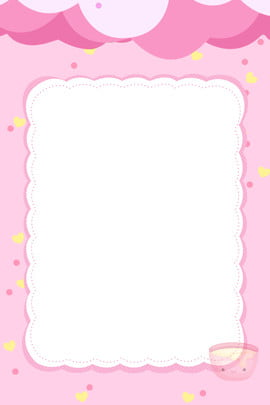 Mẹ và bé màu hồng trắng mây tươi tối nền poster Mẹ và bé Mây Trắng Tươi Phích Hình Nền