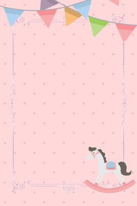 ruy băng mẹ và bé đơn giản nền màu hồng tươi mẹ và bé ribbon , Nền, Nền, Tươi hình nền