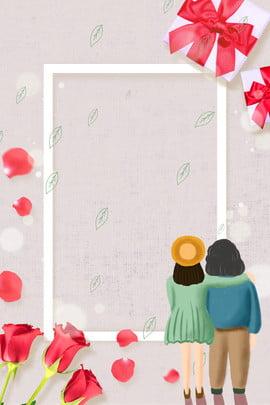 母親節快樂母親女兒溫馨簡約花瓣廣告背景 母親 母親節 快樂 女兒 溫馨 簡約 花瓣 廣告 背景 , 母親節快樂母親女兒溫馨簡約花瓣廣告背景, 母親, 母親節 背景圖片